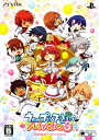 【中古】うたの☆プリンスさまっ♪MUSIC3 ウキウキBOX (限定版)