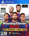 【中古】ウイニングイレブン2017 KONAMI THE B...