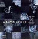 【中古】X JAPAN CLIPS II/X JAPANDVD/映像その他音楽
