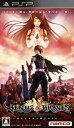 【中古】ヴィーナス&ブレイブス 〜魔女と女神と滅びの予言〜ソフト:PSPソフト/シミュレーション・ゲーム