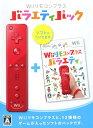 【中古】Wiiリモコンプラス バラエティパック (同梱版)ソフト:Wiiソフト/アクション・ゲーム