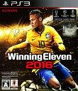 【中古】ウイニングイレブン2016ソフト:プレイステーション3ソフト/スポーツ・ゲーム
