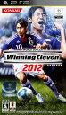 【中古】ワールドサッカーウイニングイレブン2012ソフト:PSPソフト/スポーツ・ゲーム