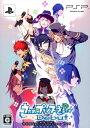 【中古】うたの☆プリンスさまっ♪ Debut Dear Darling BOX (限定版)ソフト:PSPソフト/恋愛青春 乙女・ゲーム