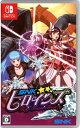 【中古】SNKヒロインズ Tag Team Frenzyソフト:ニンテンドーSwitchソフト/アクション・ゲーム