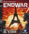 【中古】エンド ウォーソフト:プレイステーション3ソフト/シミュレーション・ゲーム