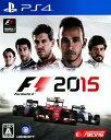 【中古】F1 2015ソフト:プレイステーション4ソフト/スポーツ・ゲーム