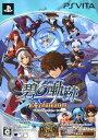 【中古】英雄伝説 碧の軌跡 Evolution (限定版)ソフト:PSVitaソフト/ロールプレイング・ゲーム