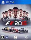 【中古】F1 2016ソフト:プレイステーション4ソフト/スポーツ・ゲーム