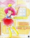 【中古】1.魔法のプリンセス ミンキーモモ BOX 【ブルーレイ】/小山茉美ブルーレイ/女の子