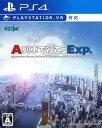 【中古】A列車で行こうExp.(エクスプレス)ソフト:プレイステーション4ソフト/シミュレーション・ゲーム