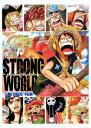【中古】ワンピース FILM STRONG WORLD 【D...