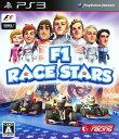【中古】F1 RACE STARSソフト:プレイステーション...