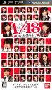 【中古】AKB1/48 アイドルと恋したら… 期間限定生産版...