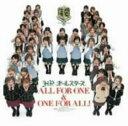 【中古】ALL FOR ONE&ONE FOR ALL!(初回生産限定盤)/ハロー! プロジェクトオ
