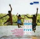 其它 - 【中古】ファイヴ・フォー・ファン(期間限定特別価格盤)/High Five Quintet