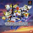 【中古】SDガンダム Gジェネレーションソフト:プレイステーションソフト/シミュレーション・ゲーム