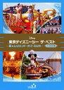 【中古】東京ディズニーシー ザ・ベスト 夏&レジェンド・オブ・ミ… 【DVD】