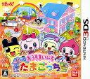 おうちまいにち たまごっちソフト:ニンテンドー3DSソフト/マンガアニメ・ゲーム