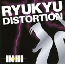 Other - 【中古】RYUKYU DISTORTION/IN−HI