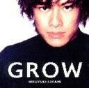 【中古】GROW/貴水博之CDアルバム/邦楽