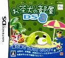 【中古】お茶犬の部屋DS3ソフト:ニンテンドーDSソフト/マンガアニメ・ゲーム