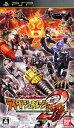 【中古】オール仮面ライダー ライダージェネレーション2ソフト:PSPソフト/マンガアニメ・ゲーム