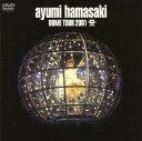 【中古】ayumi hamasaki DOME TOUR 2001/浜崎あゆみDVD/映像その他音楽
