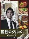 【中古】孤独のグルメ 3rd BOX 【ブルーレイ】/松重豊...