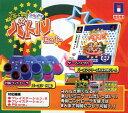 【中古】お茶の間 バトルセット (同梱版)ソフト:プレイステーションソフト/その他・ゲーム