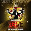 【中古】35th Anniversary BEST ALBUM スタ☆レビ -LIVE & STUDIO-/スターダスト・レビューCDアルバム/なつメロ