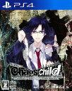 【中古】【18歳以上対象】CHAOS;CHILDソフト:プレイステーション4ソフト/恋愛青春 ゲーム