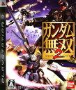 【中古】ガンダム無双2ソフト:プレイステーション3ソフト/マンガアニメ・ゲーム