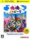【SOY受賞】【中古】塊魂 ノ ビ〜タ PlayStation Vita the Bestソフト:PSVitaソフト/アクション ゲーム