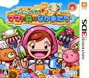【中古】ガーデニングママ:ママと森のなかまたちソフト:ニンテンドー3DSソフト/シミュレーション・ゲーム