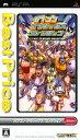 【中古】カプコン クラシックス コレクション Best Price!ソフト:PSPソフト/その他・ゲ