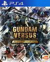 【中古】GUNDAM VERSUS プレミアムGサウンドエディション (限定版)ソフト:プレイステーション4ソフト/マンガアニメ ゲーム