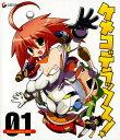 【中古】ケメコデラックス! 第1巻 <初回限定版>/斎藤千和ブルーレイ/OVA