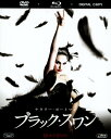 【中古】ブラック・スワン ブルーレイ&DVD&デジタルコピー ブルーレイケース <初回生産限定版>/