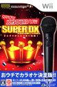 【中古】カラオケJOYSOUND Wii SUPER DX ひとりでみんなで歌い放題! マイクDXセット (同梱版)ソフト:Wiiソフト/パーティ・ゲーム