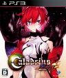 【中古】Caladrius BLAZEソフト:プレイステーション3ソフト/シューティング・ゲーム