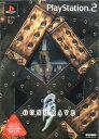 【中古】GUNGRAVE LIMITED EDITION (限定版)ソフト:プレイステーション2ソフト/シューティング・ゲーム