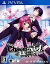 【中古】CHAOS;CHILD らぶchu☆chu!!ソフト:PS...