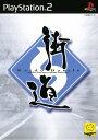 【中古】街道バトル −日光・榛名・六甲・箱根−ソフト:プレイ...