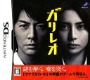 【中古】ガリレオソフト:ニンテンドーDSソフト/TV/映画・ゲーム