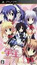 【中古】学☆王 −THE ROYAL SEVEN STARS− +METEORソフト:PSPソフト/恋愛青春・ゲーム