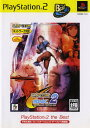 【中古】CAPCOM VS. SNK 2 MILLIONAIRE FIGHTING 2001 PlayStation2 the Bestソフト:プレイステーション2ソフト/アクション・ゲーム