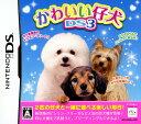 【中古】かわいい仔犬DS3ソフト:ニンテンドーDSソフト/シミュレーション・ゲーム