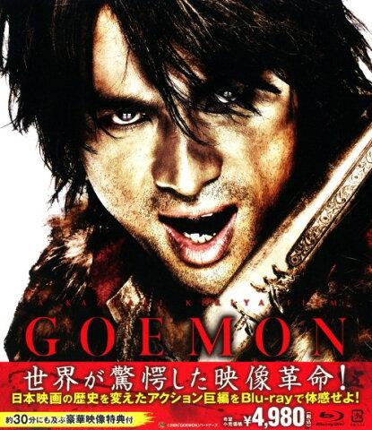 【中古】GOEMON/江口洋介ブルーレイ/邦画歴史時代劇