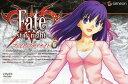 【中古】6.Fate/stay night 【DVD】/杉山紀彰DVD/OVA